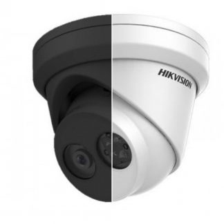 Hikvision IP kamera DS-2CD2345FWD-I F2.8