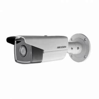 Hikvision IP kamera DS-2CD2T45FWD-I8 F2.8