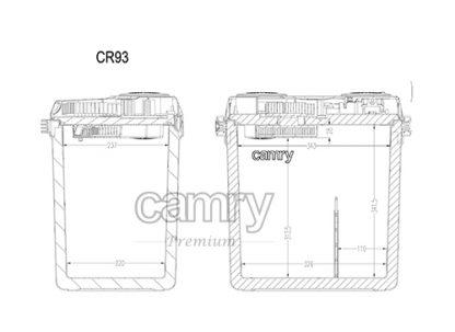 Termo dėžė Camry 32 L / Pilna terba